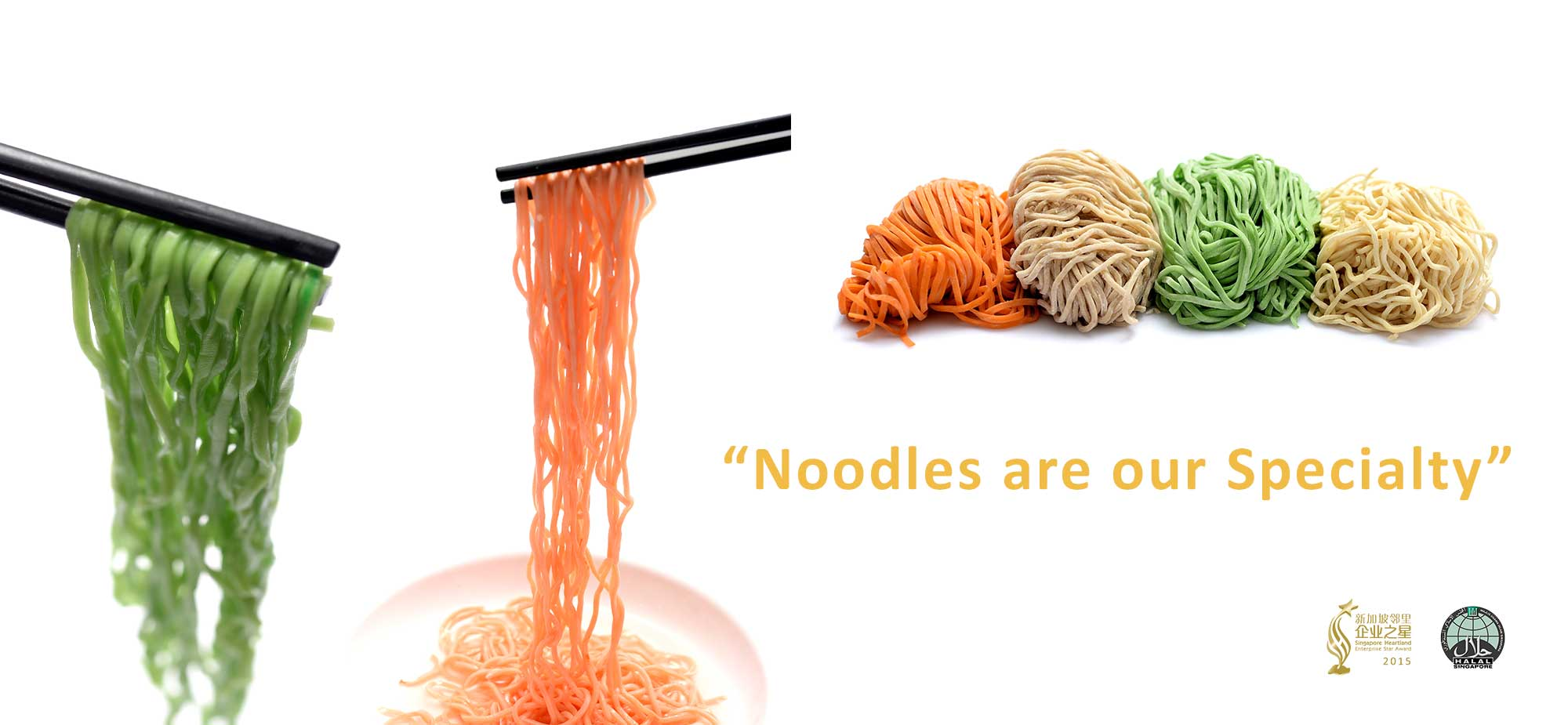noodles are our specialty